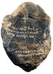 The original Dare Stone, Front